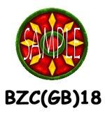 BZC(GB)18 Byzantine Light Cavalry Shields (Bucklers) (16)