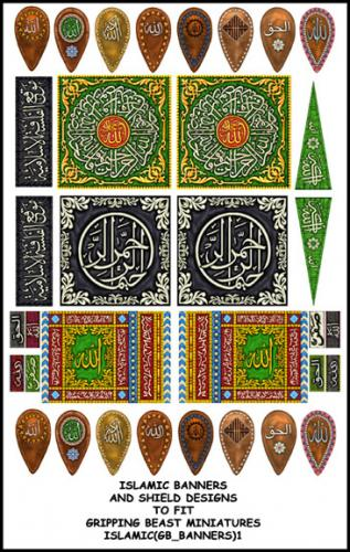 Islamic Banners One